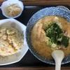 『中華そば なると』「味噌Cセット(味噌ラーメン+チャーハン)」岩手県滝沢市