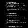 藤原さくらさん,やっぱり新譜作成中!〜Instagramでご報告 ライブハウスツアーでお披露目?〜