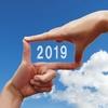 お正月三が日に2019年のやりたいことをマンダラートで書き出してみる