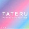 TATERU ・クオカード