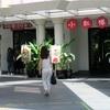 """シンガポール街歩き#272(""""RED HOUSE """"でランチ & イスタナの衛兵交代式)"""