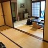 【国内旅行】#4 江ノ島 2019/09/29 岩本楼本館【結婚】
