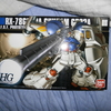 HGUC 1/144 RX-78GP02A ガンダムGP02A サイサリス (機動戦士ガンダム0083 STARDUST MEMORY)