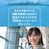 【パラワン留学】会社のパンフレット!(今は表紙だけ)