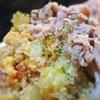 ラムしゃぶと野菜の煮込みのクスクス