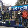 第1回東山湖グラチャンCUP・オフィスユーカリ杯