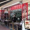 シンガポールの中華街で、これぞ王道の絶品中国料理「Oriental Chinese Restaurant」