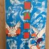 【漫画】「鳥人大系」手塚治虫:著(全1巻)大人読みしました。