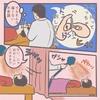 台湾で東洋医者「中醫(チョンイー)」に行ってみた (4)