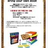 益城町図書館さんで「本を使ったボードゲーム会」をおこないました。