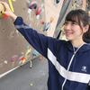 大田理裟wiki・城壁をもよじ登る美人クライマーのプロフィール