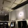 東京国立博物館『正倉院の世界』