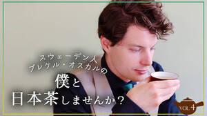 「外国人なのに漢字上手だね」って言われたときの私の反応【英語学習のヒント】