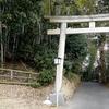 烏帽子形八幡神社と烏帽子形城跡に行ってきたの巻
