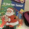 【クリスマス・英語絵本】「IS THAT YOU, SANTA?」読み聞かせ、単語探し、現在進行形、現在分詞、強調のdid、svocの文などの英文法。柔らかい色調で、眺めてるだけで癒される...。