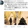 吉田秋生「バナナフィッシュ」 -地雷は撤去したので何にでも釣られる覚悟でアニメを見てる-