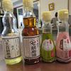 4月のよみファクッキングは食研究家の石井達也&裕加夫妻ネル~!