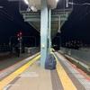 終電における輪行について<満員に気をつけて!>