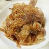 レシピ 黒酢油淋鶏
