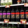 倹約生活 - コストコ、1.5L赤ワイン、ターゲットのTシャツ