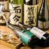 日本酒3種飲み比べができる『ゆるり。 橋本店』がすごい♪
