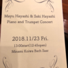 Piano & Trumpet Concert