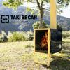 絶対買う!『TAKI BE CAN』という薪ストーブがかっこよすぎる!