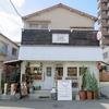 陶芸カフェ カムデン TOUGEI CAFE CAMDEN