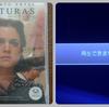 DVDドライブのリージョン・コード