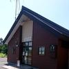 北海道 留寿都村 ルスツ温泉 / 源泉かけ流しなのに300円で入浴できる