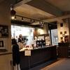 [町カフェ]★ミュージアムカフェ ぽらす(北海道大学総合博物館1階)