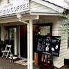 【入間市内探訪】お散歩帰りにお洒落なお店でコーヒーブレイク!
