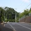 万葉荘園(生駒郡三郷町)
