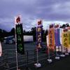 【十五祭】初めて生の錦戸亮を見に行きました【札幌】