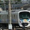 今日の「ハートキャッチプリキュア!」号 新宿線Ver と巨大 ポスター 9月5日