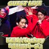 【動画】ケンタッキー(KEN☆Tackey)がCDTV(7月21日)に出演!