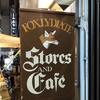 27日、「和田カフェ」オープンします。