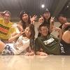 東京カリエンテ2018