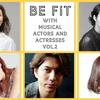 7月8日(水)20時~ MTJオンライン・イベント『第二回 BE FIT with Musical Actors and Actresses~ミュージカル俳優とエクササイズ!』のお知らせ