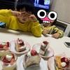 ケーキ☆年末