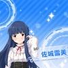 2017.12.27 冬空プレシャス最終日