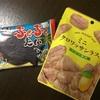 【糖質制限】ミニクロワッサンラスクと定番おやつの糖質☆