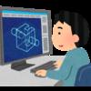 【three.js】three.jsで学ぶ3Dの初歩知識【3Dプログラミング】