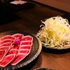 京都タワーから徒歩1分絶品鴨料理「京町家 鴨ゝ(かもかも)」