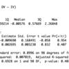 R言語での変数の型確認の重要性(2)