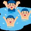 今年の水泳授業は見送ることにした