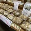 沼田きのこ園|ハナビラタケを販売しているお店!雰囲気や特徴など:群馬県沼田市