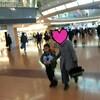 2月三連休、北海道へ