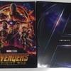 【永久保存版】「アベンジャーズ/インフィニティウォー」のパンフレットは買っておくべき!