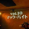 「吉岡毅志×高野八誠トークライブ」レポート(2017/11/11:Vol.10)